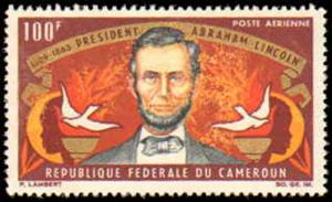 Cameroun #C53, Complete Set, Never Hinged