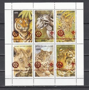 Batum, Russian Local. 139-144. Tigers sheet of 6. Red Rotary & Scout logos. ^