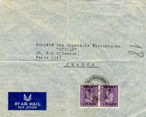Kuwait Great Britain 3d KGVI Overprinted Kuwait 3 Annas (2) 1950 Kuwait Airma...