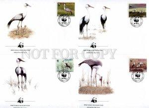 239841 MALAWI WWF birds Crane Stork 1987 year set of 4 FDC