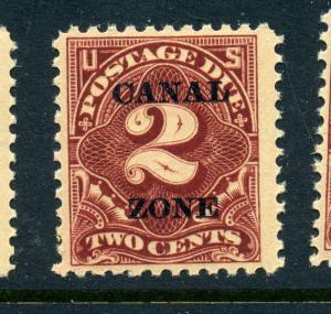 Canal Zone Scott #J13 Postage Due Mint Stamp NH (Stock #CZJ13-12)