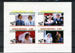 Eritrea 1981 Prince Charles & Princess Diana s/s Imperforated mnh.vf