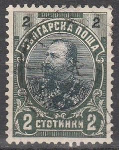 Bulgaria #58  F-VF Used    (S6127)