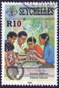 Seychelles 1985 10r Science students (International Youth Year) used