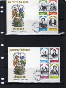 Bernera Islands 1979 International Year of The Child (ICY) Set (8) Perf. FDC