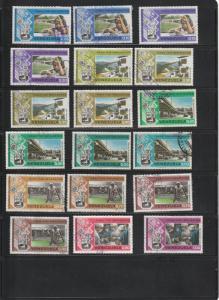 Venezuela  Scott#  1066-85  Used
