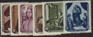 GDR #272-77   mint VF NH -   Lakeshore Philatelics