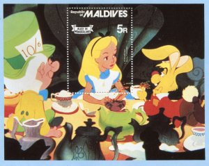 Maldives Islands 1981 ALICE IN WONDERLAND s/s Perforated Mint (NH)