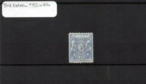 British East Africa MH Mint Hinged Stamp Scott # 83 or 83a (thin) #140467 X R