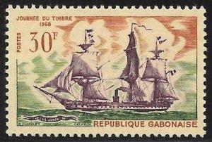 [17820] Gabon Mint Never Hinged   WYSIWYG