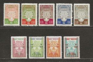 Paraguay Scott catalog # 560-564 & C265-C268 Mint NH