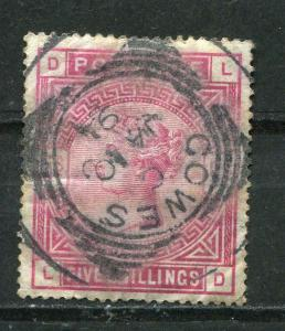 Greait Britain 1883 SG 191, Sc 10b Victoria 5 shillings Crimson Cv $220 Used