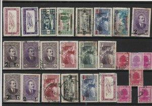 Lebanon Stamps Ref 14755