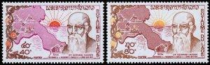 Laos Scott 239-240 (1973) Mint NH VF W