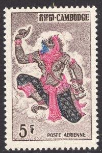 CAMBODIA SCOTT C19