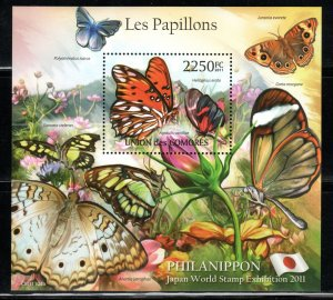 UNION DES COMORES COMORO ISLANDS  BUTTERFLIES SOUVENIR SHEET  LOT HS16