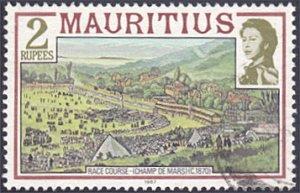 Mauritius # 458a used ~ 2r Race Course