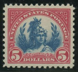 #573 $5 1923 SUPERB NH GEM WITH PSE GRADED 98 CERT SMQ $1,150+ WLM8169