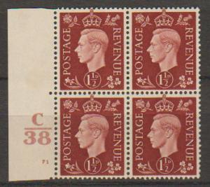 GB George VI  SG 464 Control C38 Cyl 71