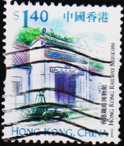 Hong Kong. 1999 $1.40 S.G.979 Fine Used