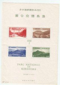 1940, Japan: Sc #311a, MNH, Kirishima National Park S/S W/Folder (31663)