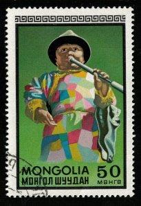 1973, Mongolia, 50T (RT-1321)