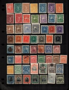 El Salvador  57 diff mint  hinged and used