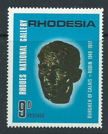 Rhodesia SG 415a  MVLH  perf 13 1/2 dot under Dash