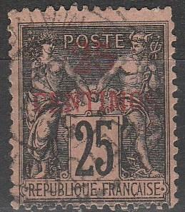 French Morocco #5  F-VF Used CV $4.00 (A15803)