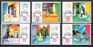 Ras Al Khaima, Mi cat. 281-286 A. Opera Composers issue. Canceled. ^