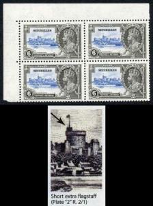 Seychelles SG128a 1935 Silver Jubilee 6c with Short Extra Flagstaff Block of 4 U