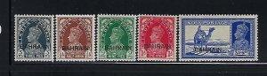 BAHRAIN SCOTT #20-23/27 1938-41 GEORGE VI OVERPRINTS- PARTIAL SET- MINT HINGED