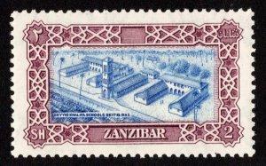 Zanzibar Scott 240 Unused hinged.