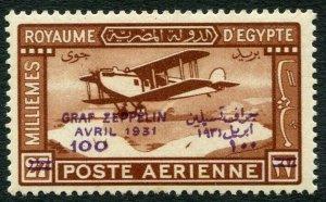 EGYPT-1931 Graf Zeppelin Opts Sg 185-186 light tone spots LMM V32960