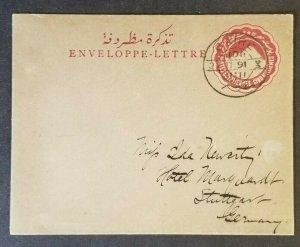 1891 Cairo Egypt Stuttgart Germany Marquardt Hotel H&G #2 Letter Sheet Cover