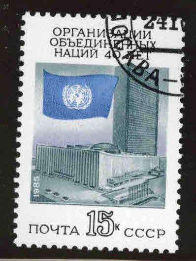 Russia Scott 5402 Used cto stamp 1985
