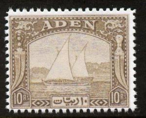 Aden 1937 Dhow 10r olive modern 'Maryland' perf 'unused' ...