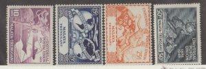 Malaya - Trengganu Scott #49-52 Stamp - Mint NH Set
