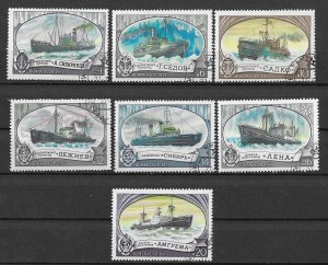 Russia Used Set Of 7 Ice Breaker Ships 1977
