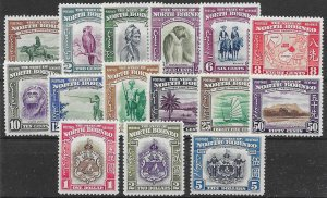 NORTH BORNEO SG303/17 1939 DEFINITIVE SET MTD MINT
