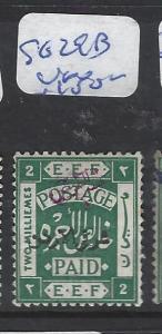 JORDAN  (PP1510B)  SG  29B   VFU