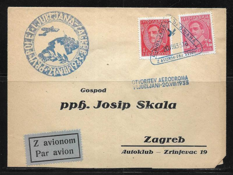 Yugoslavia 1933 Flight Cover and Airport Opening 1st Official Flight cachet (z1)