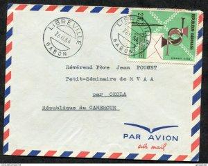 d255 - GABON 1964 Airmail Cover to Cameroun