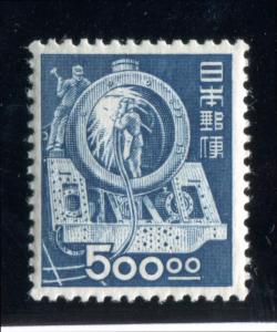 Japan 521b MNH Einzel 500y Zug