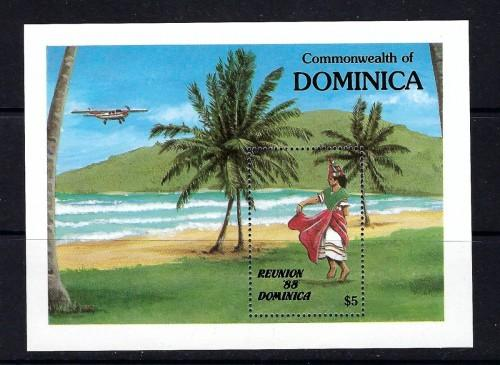 Dominica 1080 NH 1988 Dancer S/S