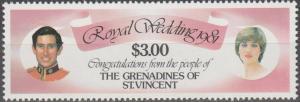 St Vincent Grenadines #212 MNH F-VF  (ST2247)