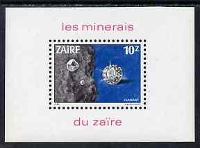 Zaire 1983 Minerals perf m/sheet (Diamond) unmounted mint...