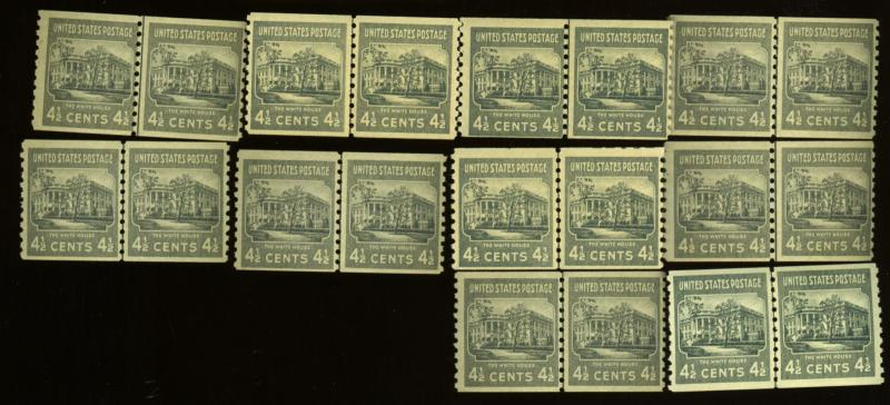 844 (10)MINT Line Pairs F-VF OG NH Cat$50