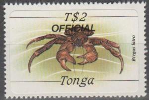 Tonga #O66  MNH VF CV $7.00 (ST2198)