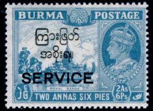 BURMA-1947 Interim Government 2a.6p Greenish Blue Official Sg 047 UNMOUNTED MINT